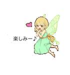 吹き出しの妖精スタンプ(個別スタンプ:10)