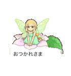 吹き出しの妖精スタンプ(個別スタンプ:11)