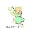 吹き出しの妖精スタンプ(個別スタンプ:12)
