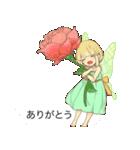 吹き出しの妖精スタンプ(個別スタンプ:14)