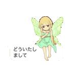 吹き出しの妖精スタンプ(個別スタンプ:16)