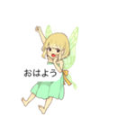 吹き出しの妖精スタンプ(個別スタンプ:17)