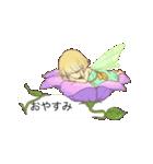 吹き出しの妖精スタンプ(個別スタンプ:18)