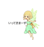 吹き出しの妖精スタンプ(個別スタンプ:19)