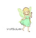 吹き出しの妖精スタンプ(個別スタンプ:20)