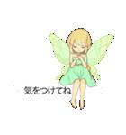 吹き出しの妖精スタンプ(個別スタンプ:23)