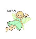吹き出しの妖精スタンプ(個別スタンプ:25)