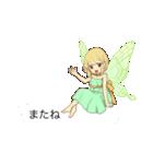 吹き出しの妖精スタンプ(個別スタンプ:26)