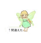 吹き出しの妖精スタンプ(個別スタンプ:27)