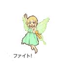 吹き出しの妖精スタンプ(個別スタンプ:29)