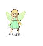 吹き出しの妖精スタンプ(個別スタンプ:30)