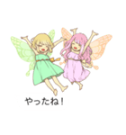 吹き出しの妖精スタンプ(個別スタンプ:31)