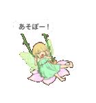 吹き出しの妖精スタンプ(個別スタンプ:33)