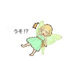 吹き出しの妖精スタンプ(個別スタンプ:34)