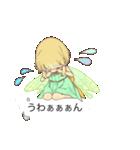 吹き出しの妖精スタンプ(個別スタンプ:37)