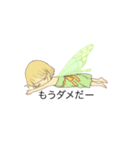 吹き出しの妖精スタンプ(個別スタンプ:38)