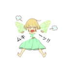 吹き出しの妖精スタンプ(個別スタンプ:39)