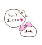 Merry家 マシュマロガール&ボーイ 2(個別スタンプ:02)