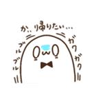 Merry家 マシュマロガール&ボーイ 2(個別スタンプ:04)