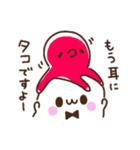 Merry家 マシュマロガール&ボーイ 2(個別スタンプ:05)