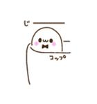 Merry家 マシュマロガール&ボーイ 2(個別スタンプ:10)