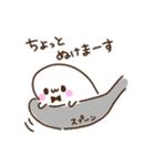 Merry家 マシュマロガール&ボーイ 2(個別スタンプ:21)