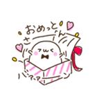 Merry家 マシュマロガール&ボーイ 2(個別スタンプ:27)