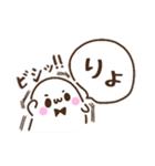 Merry家 マシュマロガール&ボーイ 2(個別スタンプ:29)