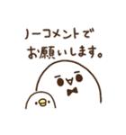 Merry家 マシュマロガール&ボーイ 2(個別スタンプ:32)