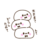 Merry家 マシュマロガール&ボーイ 2(個別スタンプ:38)