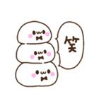 Merry家 マシュマロガール&ボーイ 2(個別スタンプ:39)