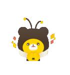 クマのみつお v2(個別スタンプ:2)