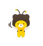 クマのみつお v2(個別スタンプ:6)