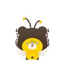 クマのみつお v2(個別スタンプ:8)