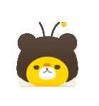 クマのみつお v2(個別スタンプ:14)