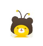 クマのみつお v2(個別スタンプ:19)