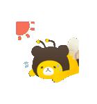 クマのみつお v2(個別スタンプ:29)