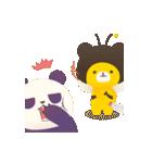 クマのみつお v2(個別スタンプ:40)