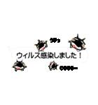 感染! Inside 黒猫ハッピー(個別スタンプ:11)
