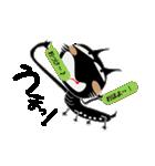 感染! Inside 黒猫ハッピー(個別スタンプ:13)