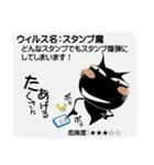 感染! Inside 黒猫ハッピー(個別スタンプ:16)