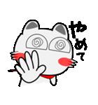 感染! Inside 黒猫ハッピー(個別スタンプ:18)