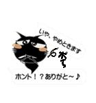 感染! Inside 黒猫ハッピー(個別スタンプ:28)