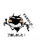 感染! Inside 黒猫ハッピー(個別スタンプ:29)