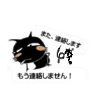 感染! Inside 黒猫ハッピー(個別スタンプ:30)