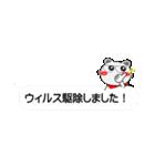 感染! Inside 黒猫ハッピー(個別スタンプ:38)