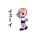 髪型がおかしい子供スタンプ(個別スタンプ:01)