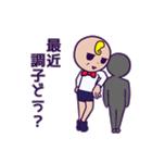 髪型がおかしい子供スタンプ(個別スタンプ:03)