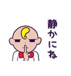 髪型がおかしい子供スタンプ(個別スタンプ:08)
