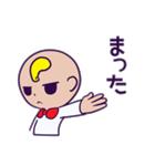 髪型がおかしい子供スタンプ(個別スタンプ:09)